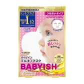 KOSE高絲  CLEARTURN 光映透嬰兒肌高效保濕面膜 5入 【康是美】