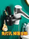 電吹風機架子免打孔壁掛衛生間置物架吸盤式浴室收納架廁所風筒架 夏季狂歡