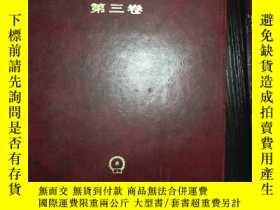 二手書博民逛書店中國機械工業企業管理手冊罕見第三卷Y239696