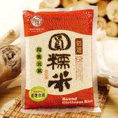 【美佐子MISAKO】在地食材系列-米屋 精選圓糯米 600g