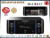 盛昱音響│年前最強檔『搶便宜↘限殺二件』日本 Marantz M-CR611 網路CD收音擴大機