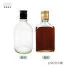 冰滴咖啡瓶 /圓酒瓶/熱銷鋁蓋包裝瓶/玻...