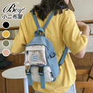 女後背包 冰淇淋貓多收納側背兩用包 防潑水【NQAG5139】