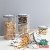 五谷雜糧收納盒防潮密封罐家用透明塑料儲物罐子【福喜行】