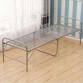 加厚加固型雙絲鋼絲床彈簧床 軟床 單人折疊床午休床 zm919【每日三C】