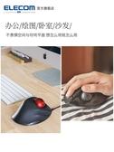 ELECOM 無線軌跡球滑鼠2D/3D專業繪圖設計師筆記本電腦軌跡球滑鼠