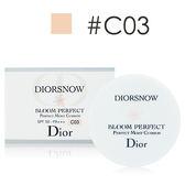 Dior迪奧 雪晶靈光感氣墊粉餅4g #C03體驗版【QEM-girl】