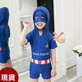 泳衣來福,D29兒童泳衣蒙面俠連身泳衣兒童泳衣小朋友游泳衣正品,售價650元
