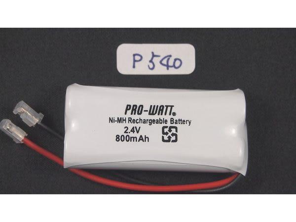 全館免運費【電池天地】PRO-WATT P54 P540 萬用接頭 無線電話電池2.4V 800mah (尺寸:AAA*2)