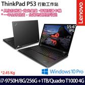 【Lenovo】ThinkPad P53 20QNCTO1WW 15.6吋i7-9750H六核1TB+256G SSD雙碟Quadro獨顯商務工作站筆電