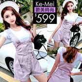 克妹Ke-Mei【AT50972】日本JP版型獨角獸紫雙排釦腰帶吊帶牛仔褲