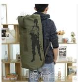 自由兵戶外登山包帆布旅行包雙肩背包大容量運動包男包女包水桶包 扣子小鋪