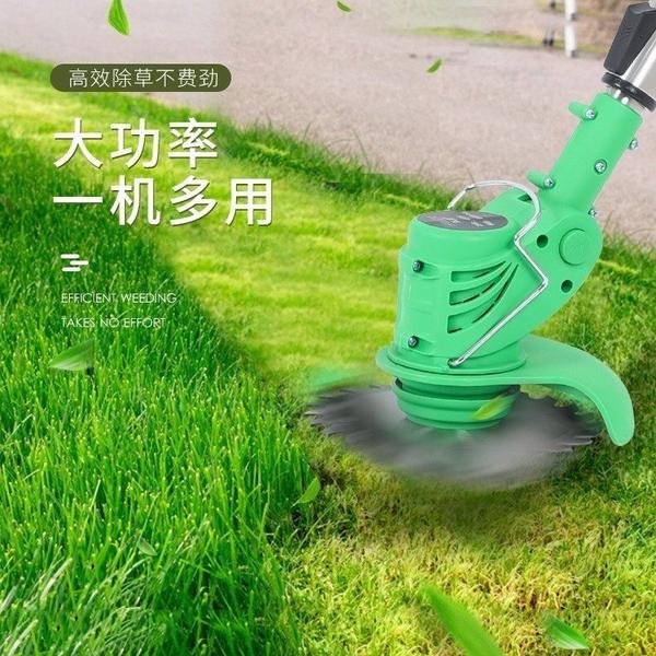 21V割草機 鋰電割草機 充電式割草機 背負式園林多功能剪草 打草機 除草機 修草機【現貨免運】