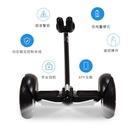 智慧平衡車帶扶桿兒童學生雙輪小孩成人體感車電動兩輪代步平行車 NMS 露露日記