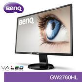 【免運費】BenQ 明基 GW2760HL 27型 顯示器 / VA面板 / 27吋 / 智慧低藍光 / 不閃屏