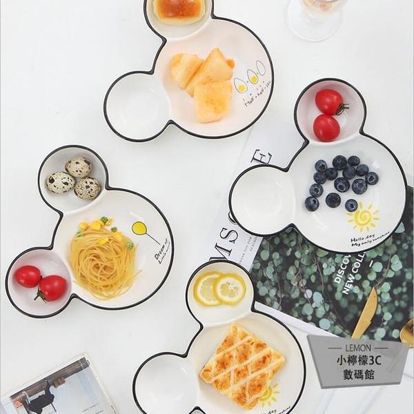 陶瓷寶寶餐盤米奇盤可愛兒童餐具分格早餐盤飯盤【小柠檬3C】