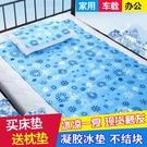 冰墊坐墊床墊凝膠單人學生宿舍免注水睡覺涼夏季枕頭寵物降溫涼席 酷斯特數位3c YXS