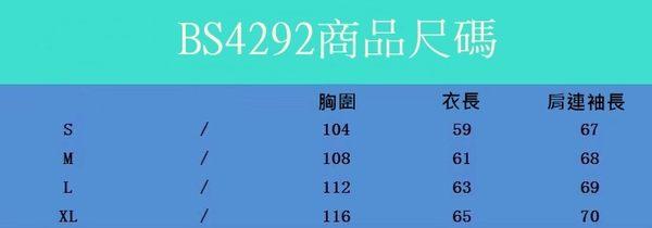 adidas 愛迪達 三葉草 女連帽長袖 BS4292 運動帽T 大學T 運動服 女連帽T桖/澤米