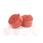 *阿亮單車* 20吋自行車高壓襯帶(406X18),紅色《H00-042》