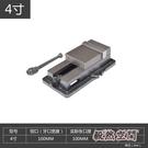 金豐精密機用虎鉗 CNC重型4寸5寸6寸...