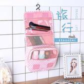 旅行便攜化妝包女大容量多功能收納袋韓國簡約防水隨身洗漱品包