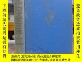 二手書博民逛書店THE罕見BOOK OF BOOKS《書中之書》Y163 ALF