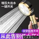 花灑噴頭增壓沐雨淋浴頭洗澡家用加壓超強熱水器蓮蓬頭器軟管套裝 -好家驛站