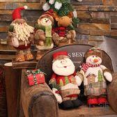 聖誕老人馴鹿雪人公仔場景布置櫥窗裝飾桌面小擺件【南風小舖】