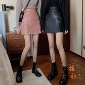 半身裙女秋冬PU皮裙高腰a字顯瘦包臀短裙子【橘社小鎮】