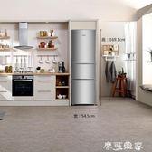 MELING/美菱BCD-206L3CT家用節能三門電冰箱冷藏小型冰箱軟冷凍 igo全館免運
