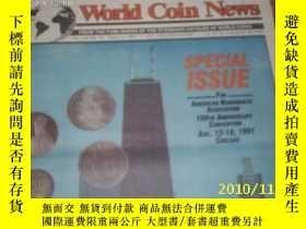 二手書博民逛書店World罕見Coin News(Vol.18,No.16)(A