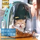 透明寵物包全透明太空包狗狗包後背貓包全景...