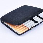 煙盒-高檔男士20支裝超薄金屬黑色香煙盒