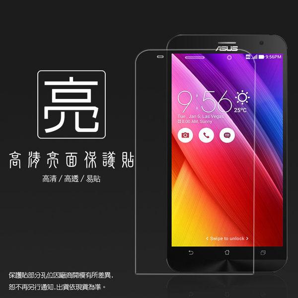 ◆亮面螢幕保護貼 ASUS 華碩 ZenFone 2 Deluxe ZE550ML Z00AD/ZE551ML Z008D 保護貼 軟性 亮貼 亮面貼 保護膜