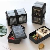 北歐風 雙層便當盒 便當盒 可微波 保鮮盒 餐飯盒 午餐盒 餐盒 雙層 分隔 飯盒 微波【歐妮小舖】