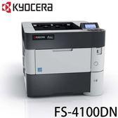 [富廉網] 京瓷 KYOCERA FS-4100Dn 單色雷射印表機 內建雙面列印器及網路