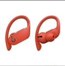 台灣公司貨 Beats Powerbeats Pro (熔岩紅) 真無線 藍牙耳機 藍芽耳機 一年保固