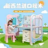 實木多功能寶寶床拼接大床新生兒搖籃床環保漆變書桌  NMS