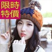 毛帽-羊毛非凡針織韓風秋冬女帽子4色63w16[巴黎精品]