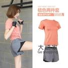 速幹套裝 運動套裝夏季薄款女夏天健身房跑步網紅速幹晨跑休閒兩件套瑜珈服