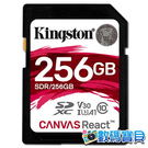 【免運費】 金士頓 KingSton SDXC 256GB U3 V30 記憶卡 (100MB/s讀&80MB/s寫,Canvas React SDR/256GB) sdhc 256g