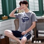 睡衣男夏季棉質短袖薄款夏天青少年學生男士夏季款家居服兩件套裝 PA17667『男人範』