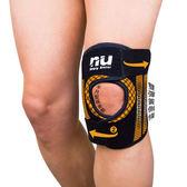 可調護膝Plus-Germdian鈦鍺能量護具