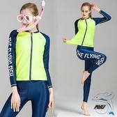 防曬潛水衣防紫外線防曬水母衣防曬長袖游泳衣