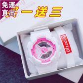 手錶男女學生韓版簡約時尚潮流 ulzzang休閒大氣電子表運動防水白 限時八折鉅惠