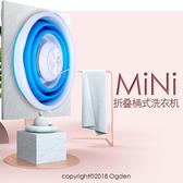 超聲波折疊桶洗衣機 迷你便攜洗衣器 學生宿舍usb插電創意小家電 韓語空間