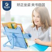 小學生閱讀書架看書支架書桌上學生用夾書器便攜可折疊夾書靠書立 現貨快出