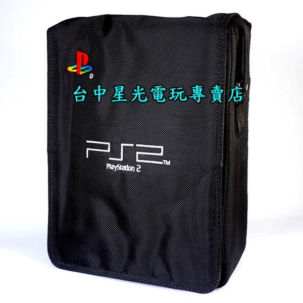 【PS2週邊 可刷卡】☆ SONY原廠 PS2主機收納包 主機包 ☆全新品【薄機專用】台中星光電玩