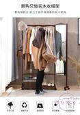 穿衣鏡落地鏡柜實木框現代簡約衣帽架客廳收納家用旋轉試衣鏡子 618年中慶