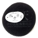 【包包頭造型】海綿寶寶日本包頭髮棉30-40g[98560]